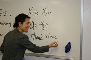 mandarin_chinese_class