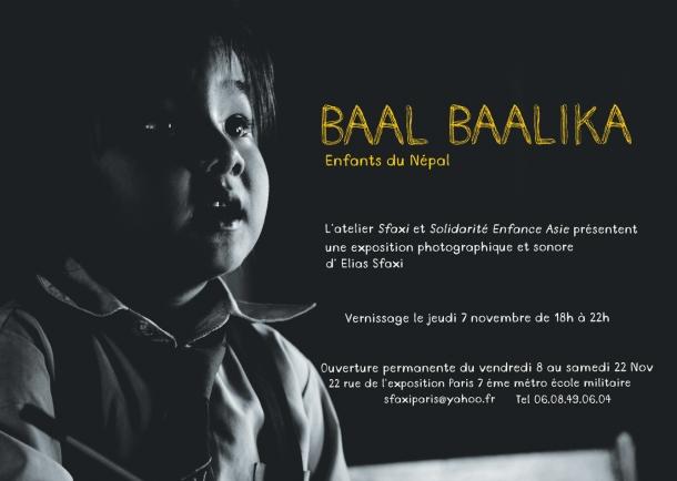 Invitation-SEA-07112013