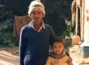 Shree 1994